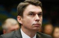Стала відома офіційна причина, чому УЄФА зарахував поразку Україні