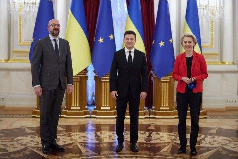 """Зеленський: """"Дуже очікуємо від керівництва ЄС і держав-членів сміливості та далекоглядності"""""""