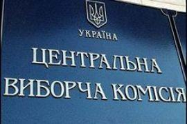 ЦИК не хочет выгонять Писаренко на пенсию