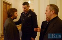 В кулуарах Верховной Рады видели Вадима Новинского (ДОПОЛНЕНО)