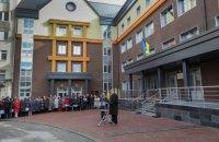 В Днепре открыли новое неонатальное отделение областной детской больницы