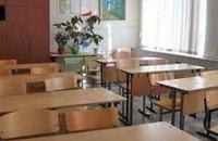В школах Харьковской области ввели дополнительные каникулы из-за метели