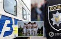 Гравці клубу Української прем'єр-ліги влаштували після матчу п'яний дебош у поїзді