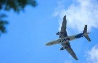 В Украину будет летать лоукостер из Молдовы