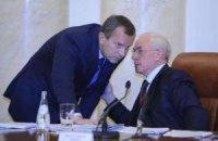 Правительство вылечит ЖКХ и ТЭК списанием 30 млрд грн