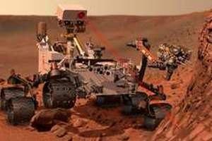 Curiosity нашел на Марсе скелет животного