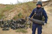 ГосЧС изъяла 150 взрывоопасных предметов после пожара на складе боеприпасов под Мариуполем
