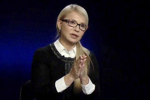 Українці мають обрати президента від народу, а не від кланів, - Тимошенко