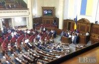 Рада объявила перерыв на четыре часа перед голосованием за бюджет (обновлено)