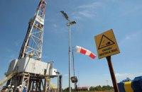 Польська PGNiG купила газовидобувну компанію в Україні