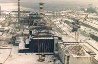 Строительство саркофага на ЧАЭС обойдется в 935 млн евро