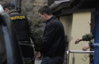 МВС оголосило екс-депутата Маркова в розшук