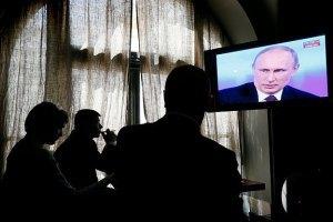 Більшість росіян мають намір ігнорувати критику Заходу, - опитування