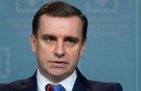 """Рада ЄС схвалила """"азовський"""" пакет санкцій проти Росії"""