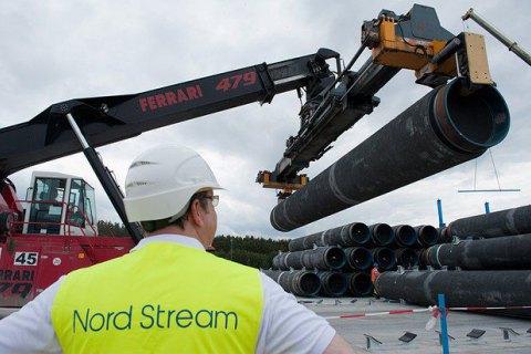 """Дания ищет возможности заблокировать """"Северный поток-2"""""""