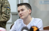 Суд продлил арест Савченко до 18 февраля