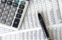 Інтеграція України до міжнародних стандартів фінансової звітності: успіхи та головні виклики