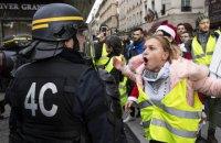 """Во Франции возобновились акции """"желтых жилетов"""""""