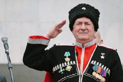 Главой Всероссийского казачьеого общества стал атаман, участвовавший в аннексии Крыма