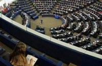 Члени Європарламенту закликали РФ зупинити стягування військ до кордонів України