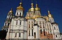 На реставрацию росписи Успенского собора Киево-Печерской Лавры выделили 20 млн грн