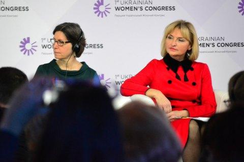 Ирина Луценко: в Украине ежегодно 3 млн детей становятся свидетелями и жертвами домашнего насилия