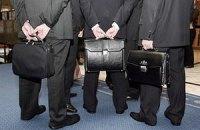 Кодекс этики [для] государственных служащих