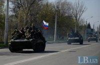 До Краматорська увійшла колона бронетехніки з російськими прапорами (додані фото та відео)