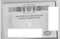 """В """"Борисполе"""" задержан гражданин России из списка Интерпола"""
