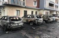 У центрі Харкова згоріли п'ять автомобілів