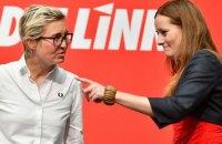 Левую партию Германии впервые возглавят две женщины