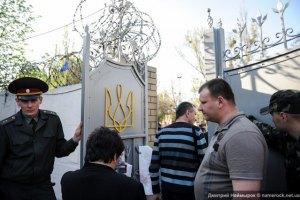 """""""Бютовцам"""" отказали в посещении Тимошенко"""