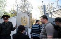 Б'ютівцям відмовили у відвідуванні Тимошенко