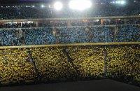 неУкраинский Донбасс