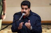 Мадуро обвинил оппозицию в поджоге сторонника властей