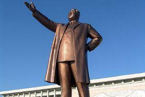 """Північна Корея поскаржилася ООН на американських """"терористів"""""""