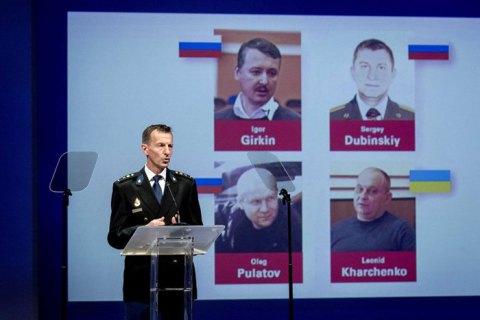 """В Нидерландах начался суд над Гиркиным, """"Хмурым"""" и другими обвиняемыми в деле о крушении MH17"""