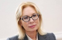 Денісова повторно звернулася до ФСБ РФ за дозволом на візит до українських моряків