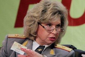 Депутат Госдумы РФ назвала соотечественниками 40% населения Украины