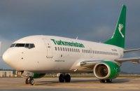 """""""Туркменським авіалініям"""" заборонили літати в ЄС"""