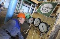 """Борг споживачів перед """"Київенерго"""" від початку року зріс на 135 млн грн"""