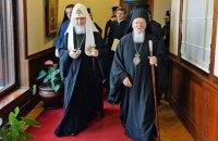 Диалог Варфоломея и Кирилла по украинскому вопросу