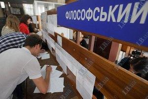 Кабмін вкотре спробує схвалити реформу вищої освіти