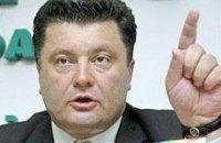 Порошенко: Украинских моряков задержали в Конго без оснований