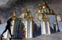 УПЦ КП відмовилася молитися за владу