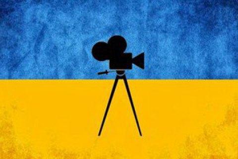 Державне фінансування можуть отримати 48 нових фільмів