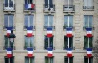 Выборы во Франции. Взгляд со стороны
