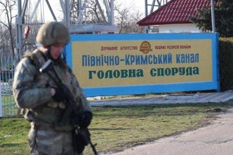 Дамба для обліку постачання води у Крим готова на 80%