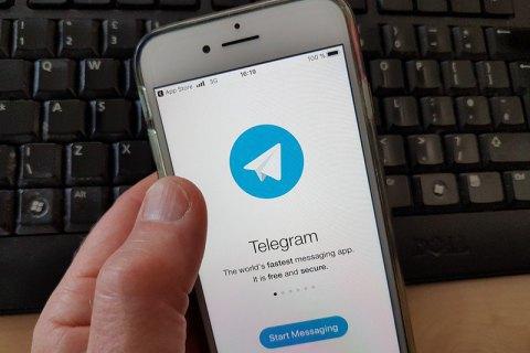 """В ЕС Telegram и """"Вконтакте"""" внесли в """"пиратский список"""""""