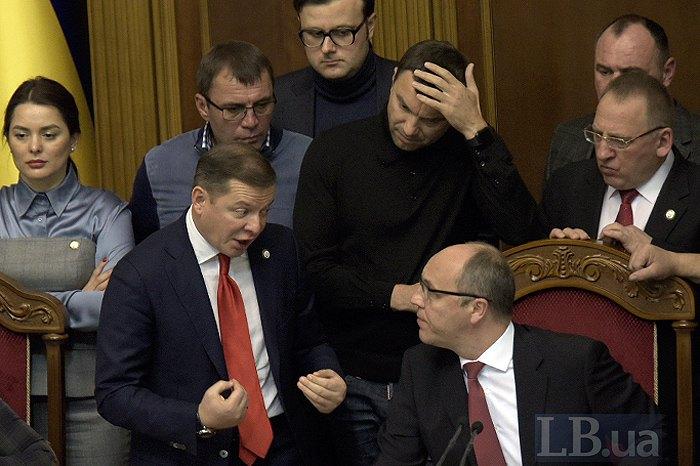 Олег Ляшко вимагає перерву для консультацій з президентом